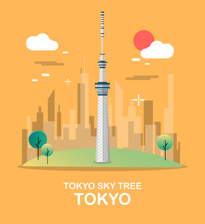 Tokyo sky tree great building in Japan illustration design Çizim