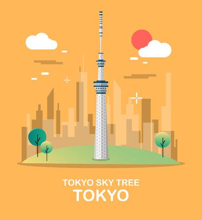 Tokyo Sky Tree großes Gebäude in Japan Illustration Design Standard-Bild - 80950345