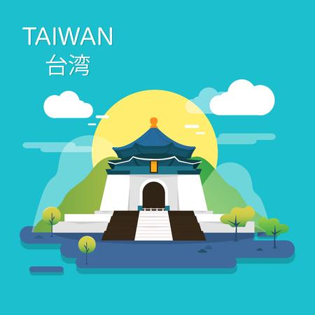 Narodowe muzeum pałacowe w Tajwanie projekt ilustracji