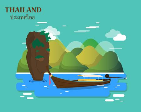 Toeristische attracties en bezienswaardigheden in Thailand illustratie design.vector