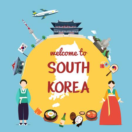 랜드 마크와 전통을 가진 한국에 오신 것을 환영합니다.