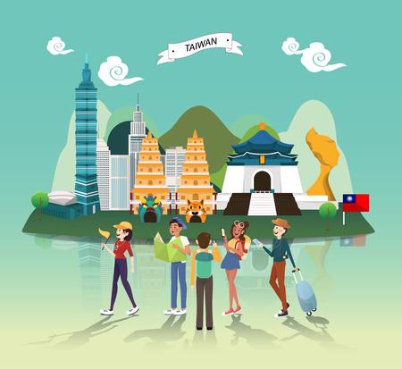 Punti di riferimento dell'attrazione turistica nel design dell'illustrazione di Taiwan Vettoriali