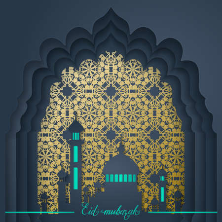 Islamic vector design Eid Mubarak greeting card template with arabic pattern and Mosque. Translation of text : Eid Mubarak - Blessed festival Illustration