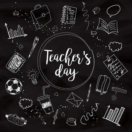 Happy Teacher's day - unique handdrawn poster with school white lined essentials on blackboard. Vector art. Great typography design elements for congratulation cards, banners and flyers. Illustration