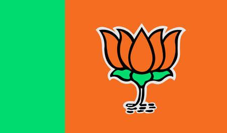 New Delhi : April 2020 : A vector illustration of  a lotus flower logo. Illustration