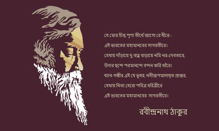 THE FAMOUS BANGLE POET RABINDRANATH  TAGORE VECTOR PORTRAIT & HIS WRITTEN BENGALI POEM WHICH MEANS In the welcome of this great man of India, Naomi Narodebatar stands with her arms outstretched. Çizim