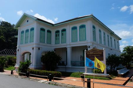 Satun Museo Nazionale Kuden Mansion