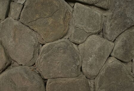 Gray stone wall, textured background