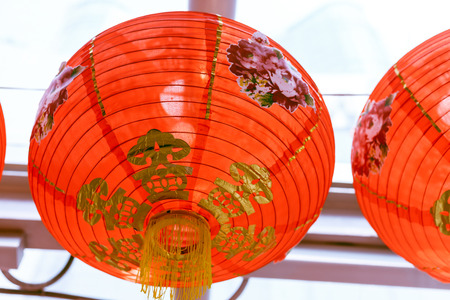 Chinese Happy New Year red paper lantern