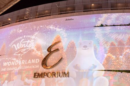 December 12, 2017: Logo of Emporium Shopping Mall at Bangkok, Thailand Editorial