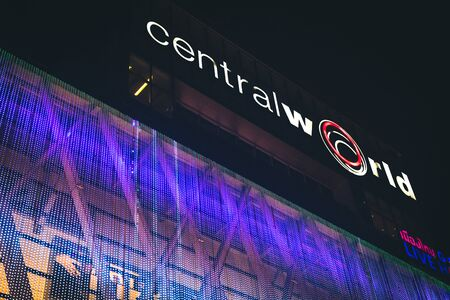 DECEMBER 15, 2016 : Night illumination of Christmas and New Year celebration 2015 at Central World shopping mall