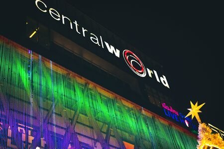 DECEMBER 15, 2016 : Night illumination of Christmas and New Year celebration 2016 at Central World shopping mall