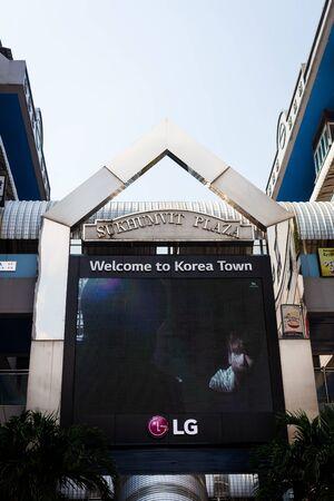 Bangkok Plaza Korean Town on Sukhumvit road Bangkok Thailand Editorial