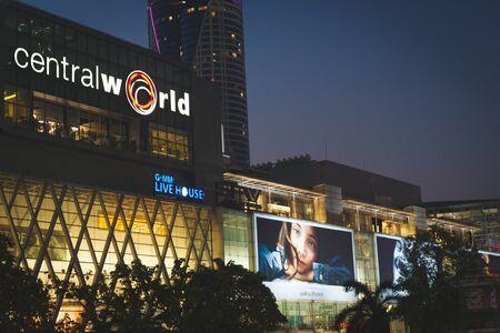 Central World Shopping Centre in Bangkok Thailand on 11 April 2018