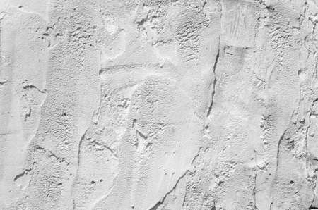 sustained: Texture concrete wall, rough shape, grey color Stock Photo