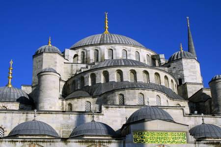 hagia: hagia sophia dome details