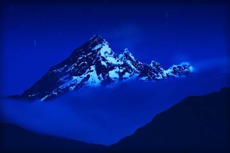 ecuador: El Altar is an extinct volcano on the western side of sangay national park in Ecuador. Stock Photo