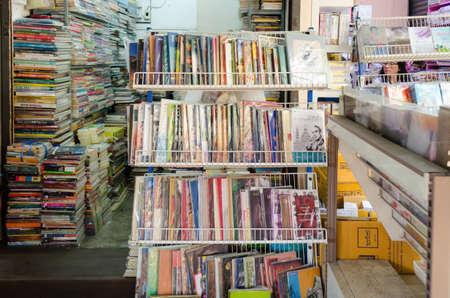 BANGKOK,THAILAND - 19 FEBRUARY 2017 : Exterior view of book shop at Jatujak Market on February 19,2017 Bangkok, Thailand. Jatujak Market is the largest market in Thailand. Editorial