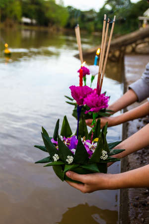 Thai people to floating krathong were made with banana leaves in Loy Krathong festival.  photo
