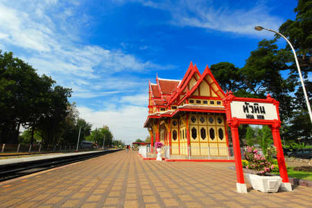 The Hua Hin train station is a famous place in Thailand.