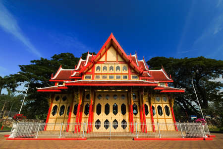 The Hua Hin train station is a famous place in Thailand. Stock Photo - 24738734