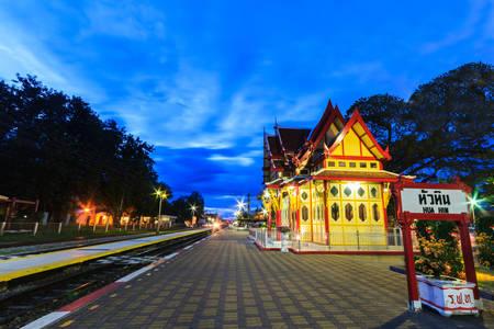 Twilight at Hua Hin Railway Station,Hua Hin,Prachuap Khiri Khan,Thailand.