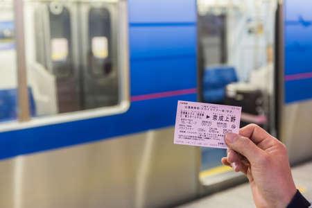 Tokyo, Japon - 7 Avril, 2016: Keisei limitées billet express de Narita international à la gare de Ueno aéroport.