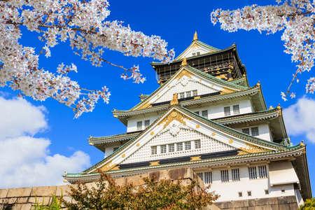 Osaka castle in Osaka with cherry blossom. Japan, Editorial