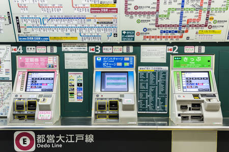 Tokyo, Japan - April 8, 2016: Tickets machines automat or Vending ticket machines at Tokyo subway in Tokyo. Editöryel