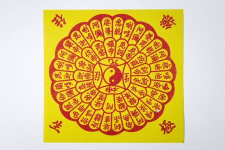 Chinese Joss Paper, Tradition for passed away ancestors spirits