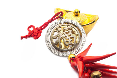 prosper: Chinese New Year Ornament--Gold ingots with blessing word Stock Photo