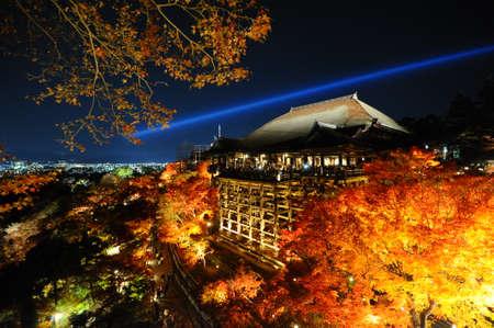 dera: Famous Kiyumizu dera temple illuminated at night (Kyoto, Japan) Editorial