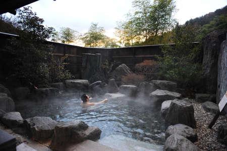 onsen: Japanese open air hot spa onsen