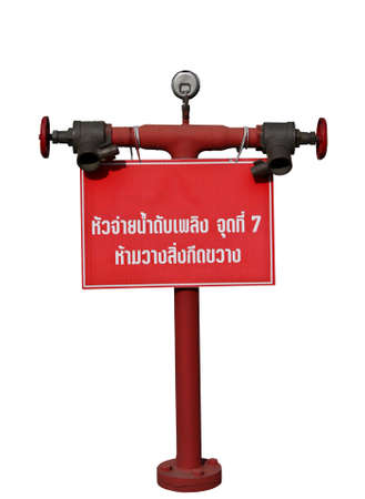 fire extinguishers: fire extinguishers  Stock Photo
