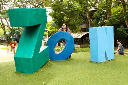 playground , July,2014 , Thailand
