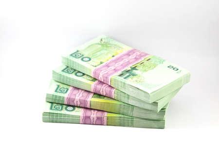 Thai money on white background photo