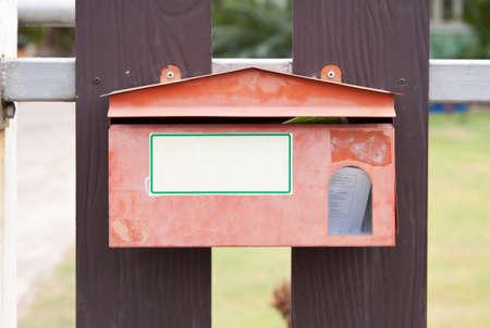 Modern mail box of Thai post photo