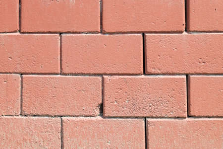 Brick wall., Abstract of brick wall for background.