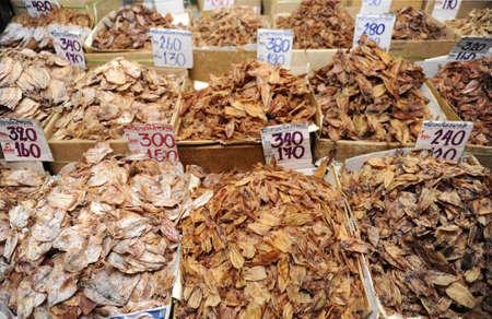Dried fish store photo