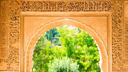 Granada, Spain, September 28, 2011: Arch in the Alhambra Palace. Granada, Spain