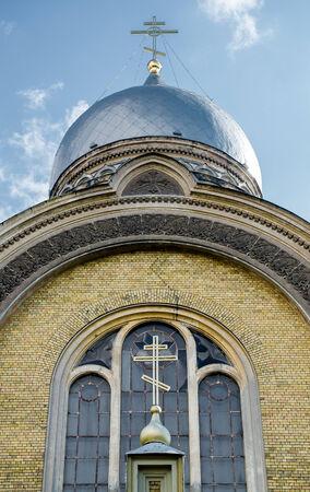 sacred trinity: The Cathedral of the Holy Trinity facade  Riga, Latvia Stock Photo