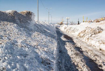 kamchatka: Snowy seafront of Petropavlovsk-Kamchatsky, Kamchatka  Russia