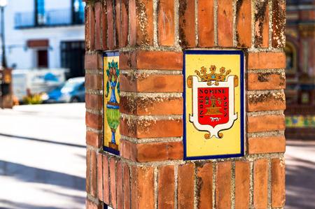 plaza of arms: Coat of arms of Vejer de la Frontera, Spain
