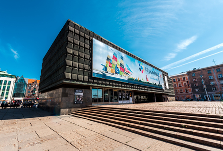 occupation: Riga, Latvia- August 20, 2015: Day view of the Museum of the Occupation of Latvia. Museum visitors may become acquainted with historical documents, pictures and items testifying occupation power politics in Latvia