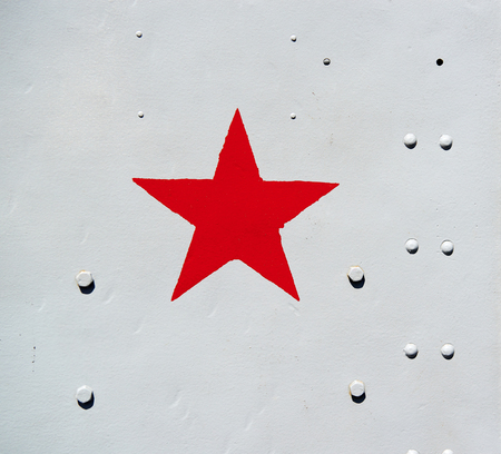 red star: Red star symbol Stock Photo
