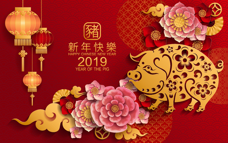 Happy chinese new year 2019 Zodiac sign with gold paper cut art and craft style on color Background.(Chinese Translation : Year of the pig) Ilustracja