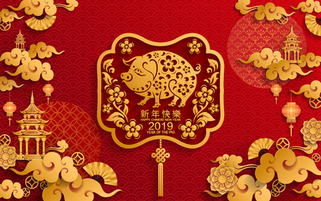 Happy chinese new year 2019 Zodiac sign with gold paper cut art and craft style on color Background.(Chinese Translation : Year of the pig) Ilustrace
