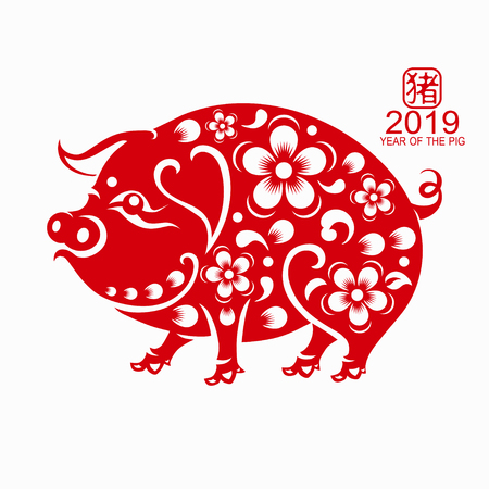 Happy chinese new year 2019 Zodiac sign with red paper cut art and craft style on color Background.(Chinese Translation : Year of the pig) 일러스트