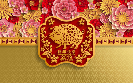 Happy chinese new year 2019 Zodiac sign with gold paper cut art and craft style on color Background.(Chinese Translation : Year of the pig) Illusztráció