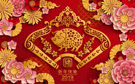 Happy chinese new year 2019 Zodiac sign with gold paper cut art and craft style on color Background.(Chinese Translation : Year of the pig) Stok Fotoğraf - 101852606